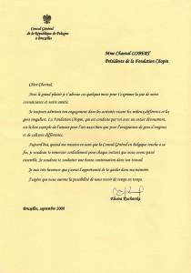Elvira Kucharska lettre